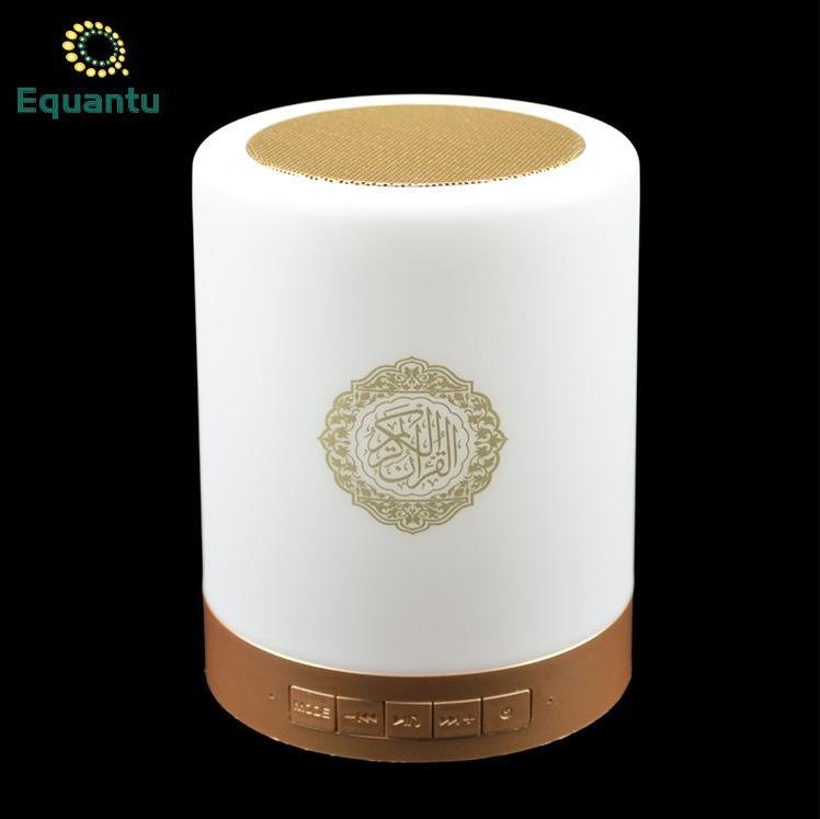 Touch Lamp Quran Speaker Sq 112, Quran Led Lamp Bluetooth Speaker